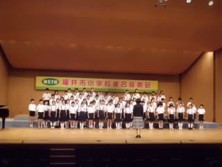 福井市麻生津小学校 - JapaneseC...
